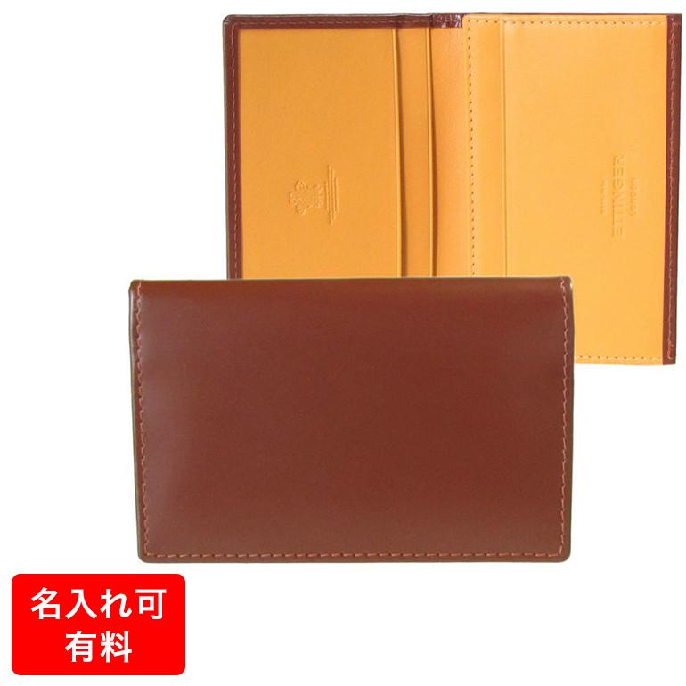 エッティンガー ETTINGER 名刺入れ カードケース メンズ マイナーチェンジモデル BH143J HAVANA ハバナ