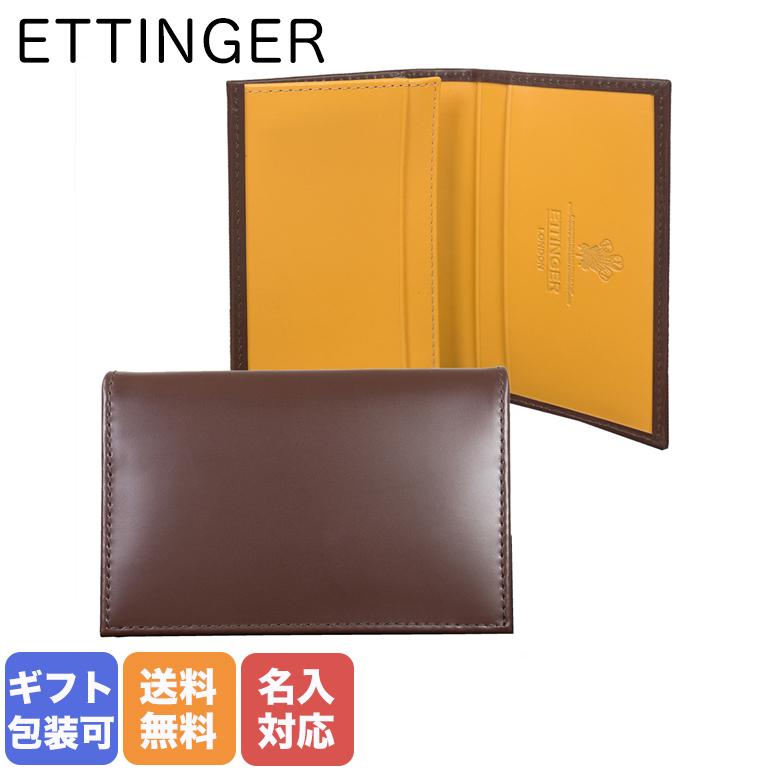 エッティンガー ETTINGER カードケース 名刺入れ メンズ BH143JR HAVANA ハバナ