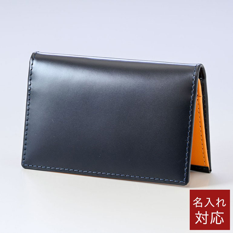 ETTINGER エッティンガー カードケース 名刺入れ メンズ BH143JR NAVY ネイビー