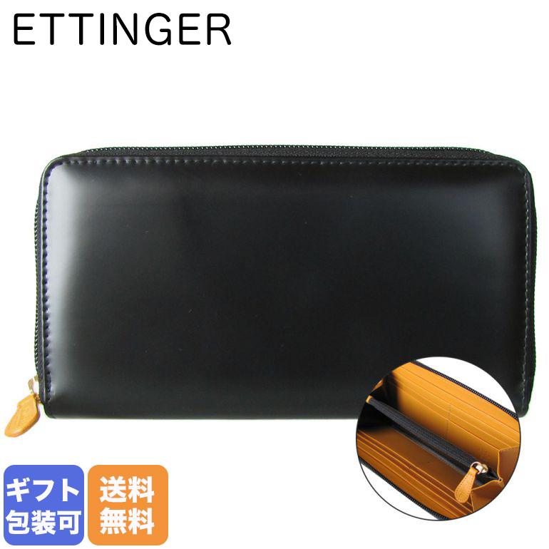 エッティンガー ETTINGER 長財布 ラウンドファスナー メンズ ブライドルレザー バイカラー BH 2051JR BLACK ブラック