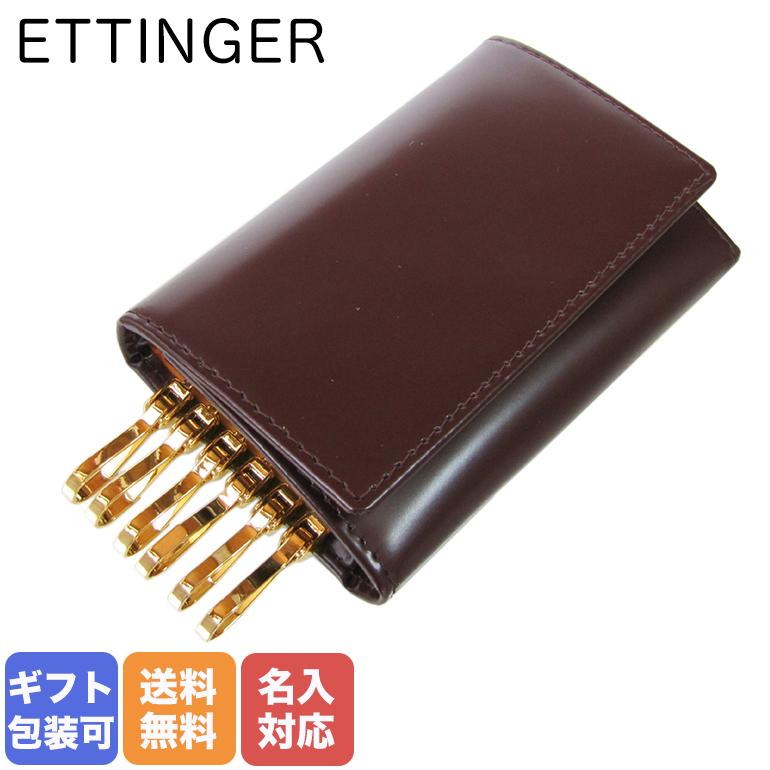 エッティンガー ETTINGER キーケース メンズ ブライドルレザー ファスナーポケット付 バイカラー BH2095JR NUT ナッツ