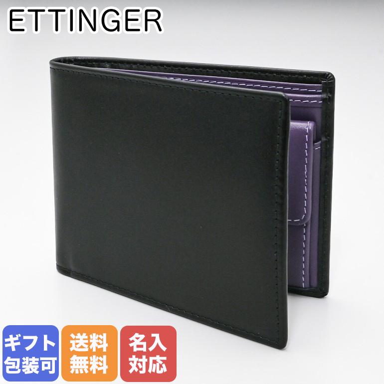ETTINGER エッティンガー 二つ折り財布 メンズ ロイヤルコレクション ST141JR BLACK ブラック×パープル