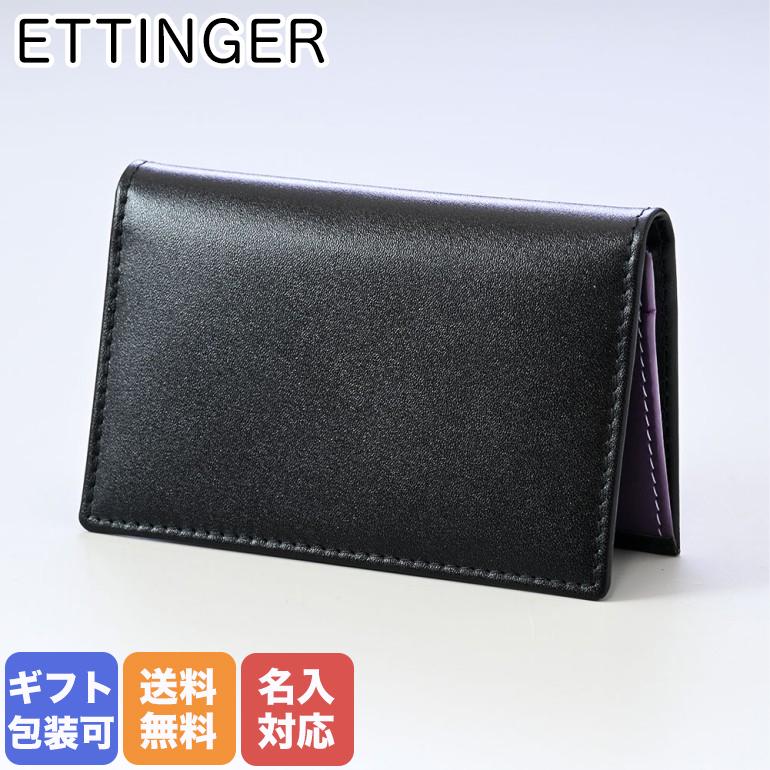 エッティンガー ETTINGER カードケース 名刺入れ ロイヤルコレクション メンズ ST143JR BLACK ブラック
