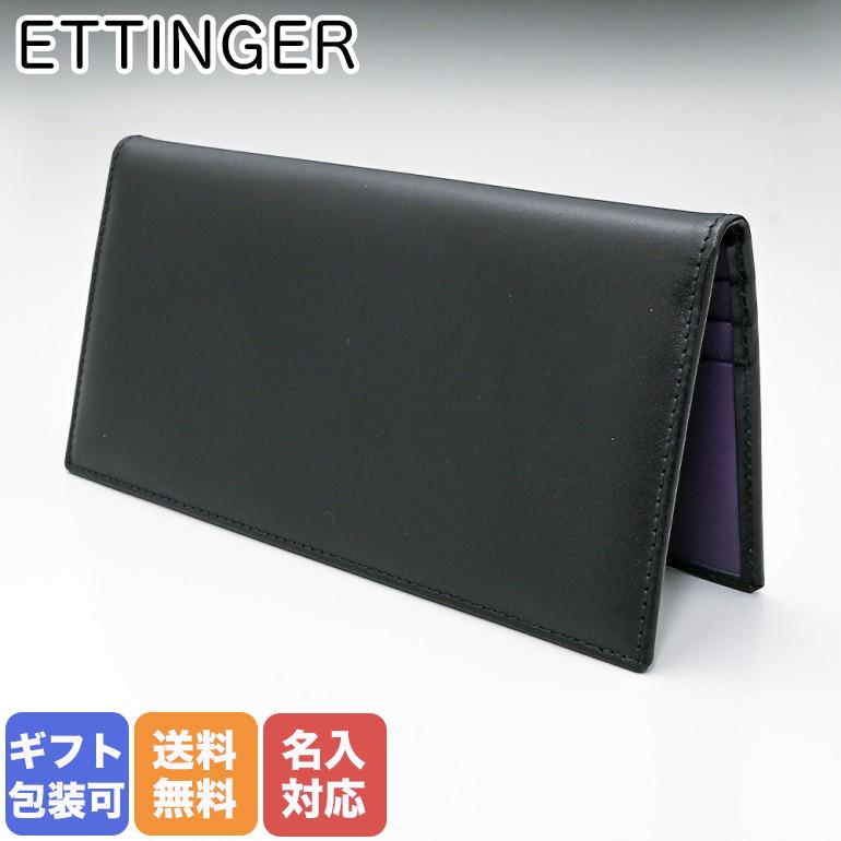 エッティンガー ETTINGER 財布 薄型 メンズ ロイヤルコレクション バイカラー ST953AEJR ブラック×パープル