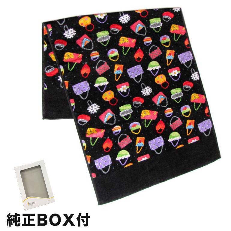 純正ボックス付 フェイラー バスタオル FEILER 150cm×75cm CRAZY BAGS クレイジーバッグ ブラック