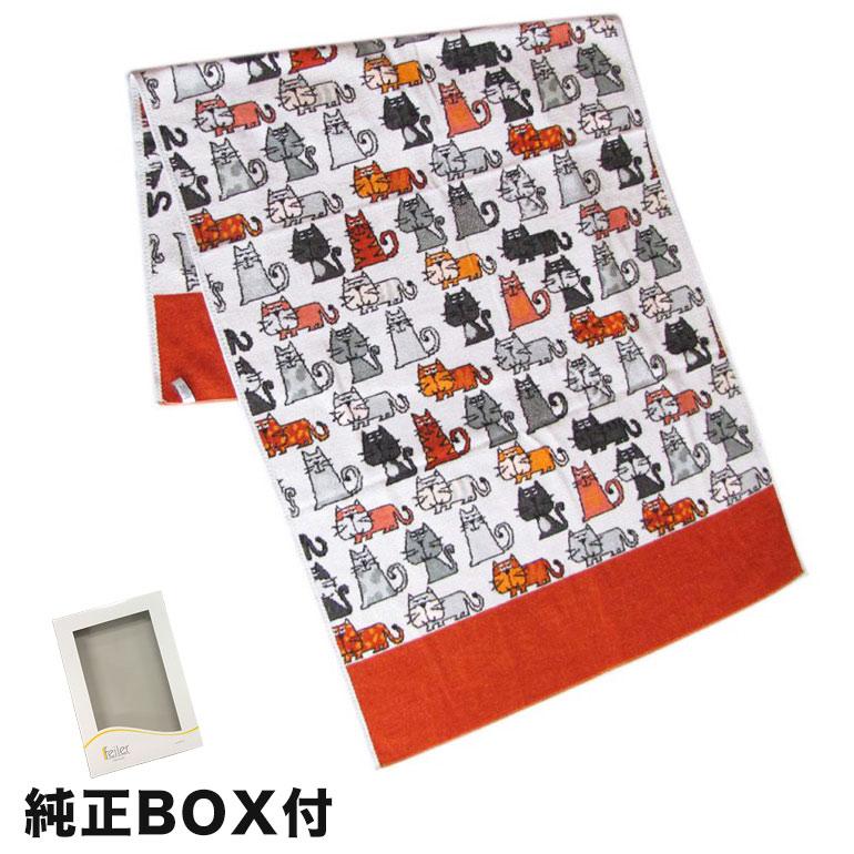 純正ボックス付 フェイラー バスタオル FEILER 150cm×75cm CATS キャッツ シナモン オレンジ
