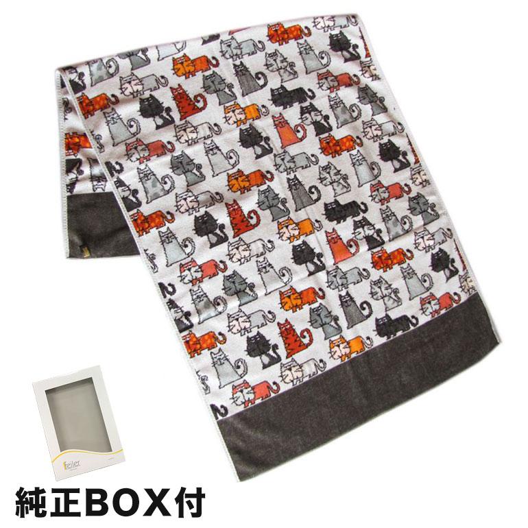 純正ボックス付 フェイラー バスタオル FEILER 150cm×75cm CATS キャッツ スレートグレイ