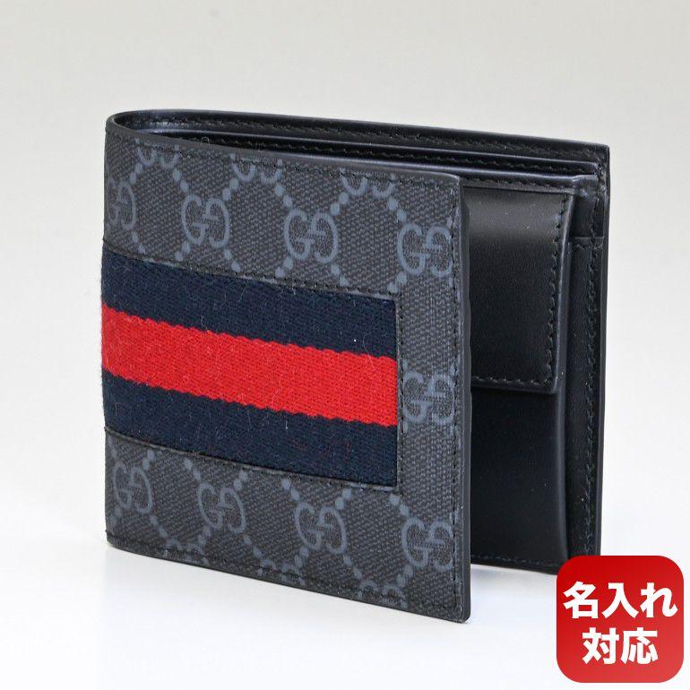 グッチ 二つ折り財布 メンズ GGスプリーム ニューウェブ ブラック 408826 KHN4N 1095