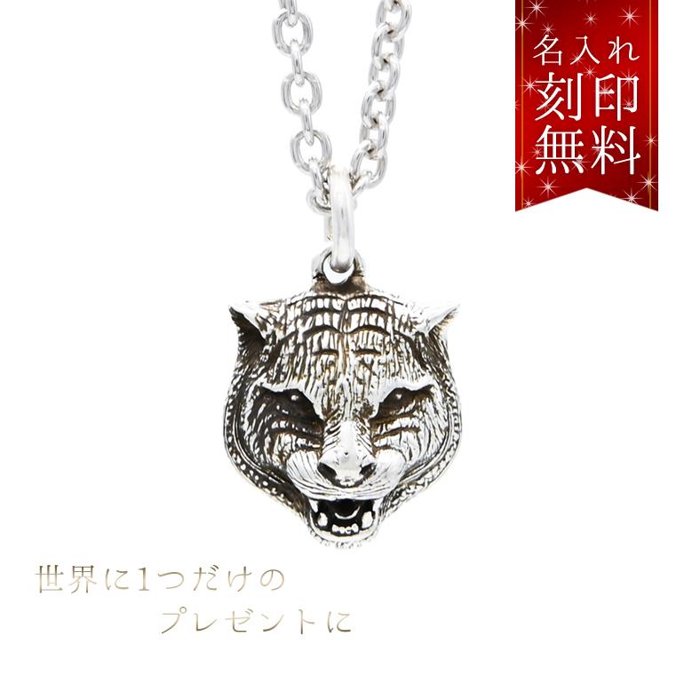 Gucci ネックレス メンズ