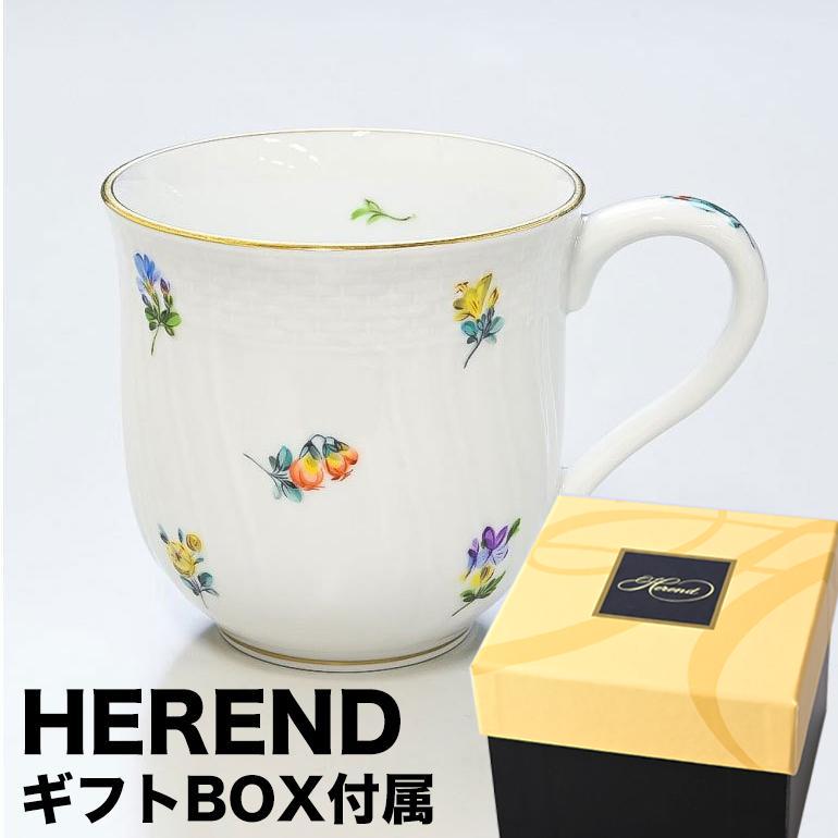 名入れ可有料 純正BOX付 ヘレンド マグカップ ミルフルール マグ 食器 200CC 1739000 MF 【1739000-MF】