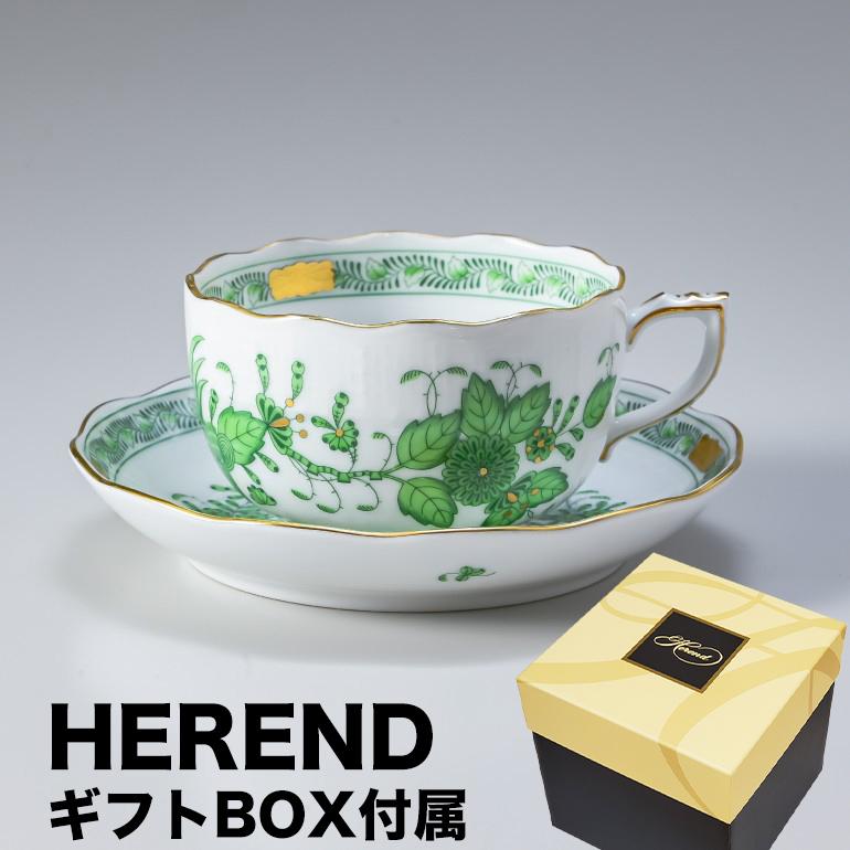 純正BOX付 ヘレンド ティーカップ&ソーサー インドの華 食器 カップ&ソーサー 724000 FV 724 【00724000-FV】
