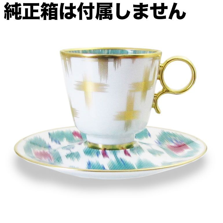 【単品販売箱なし】 エルメス HERMES ヴォヤージュ アン イカット 036017p 120ml コーヒーカップ&ソーサー 母の日