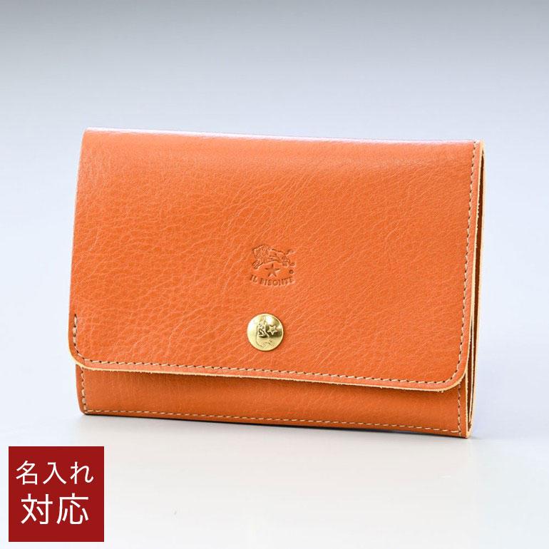 イルビゾンテ IL BISONTE 財布 二つ折り財布 カウハイドレザー キャラメル ヤキヌメ C0522 P 145