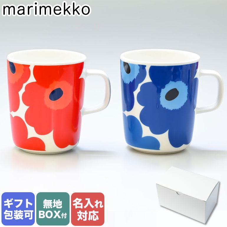 Marimekko マリメッコ マグカップ ペア コップ 250ml 食器 2個セット UNIKKO ネーム入れ 名入れ可有料 017 名前入れ ウニッコ レッド×ブルー 出群 販売期間 限定のお得なタイムセール 001 063431 ※名入れ別売り