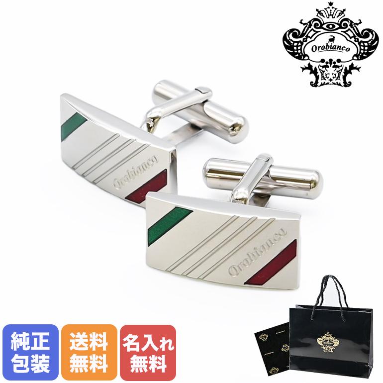 オロビアンコ カフス メンズ カフリンクス カフスボタン スクエア シルバー ORC167A 6812009 【SSPUP】