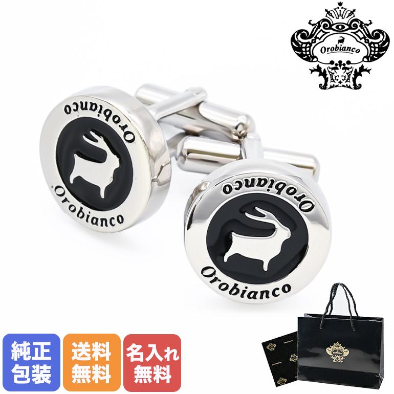 オロビアンコ カフス メンズ カフリンクス カフスボタン ラウンド シルバー ORC246A 6812013 【SSPUP】