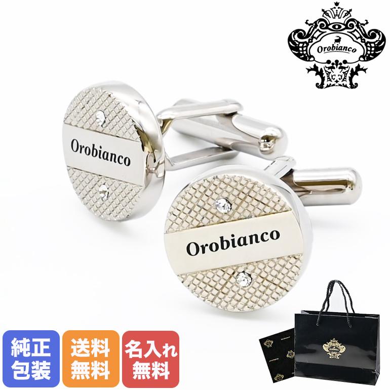 オロビアンコ カフス メンズ カフリンクス カフスボタン ラウンド シルバー ORC209A 6812015 【SSPUP】