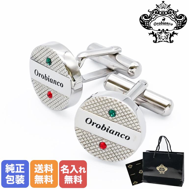 オロビアンコ カフス メンズ カフリンクス カフスボタン ラウンド シルバー ORC209B 6812016 【SSPUP】