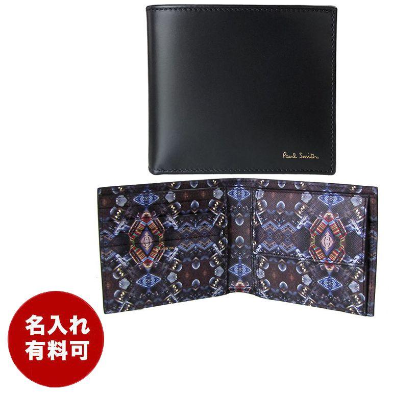ポールスミス 二つ折り財布 メンズ ブラック×インテリアビルフォールド マルチカラープリント M1A 4833 A40149 70 Made in ITALY