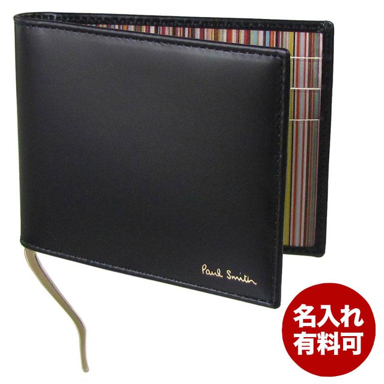 ポールスミス マネークリップ メンズ 札ばさみ 二つ折り財布 ブラック マルチカラーストライプ 5476 AMULTI 79 Made in ITALY
