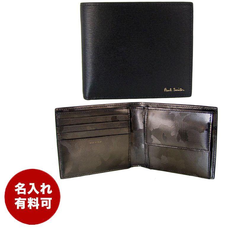 ポールスミス 二つ折り財布 メンズ カモフラージュ M1A 4833 ASTCAM 30 Made in ITALY