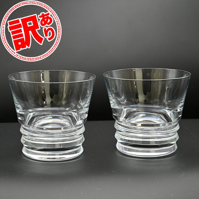 結婚祝い バカラ Baccarat グラス 訳あり特価 訳あり ベガ タンブラー ロックグラス L コップ ペア トラスト 9.3cm オールドファッション 2104381