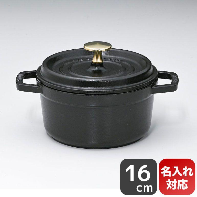ストウブ ピコ ココット ラウンド 鋳物 ホーロー 鍋 なべ 調理器具 キッチン用品 ブラック 16cm 1.2L 1101625