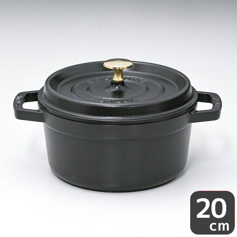 ストウブ ピコ ココット ラウンド 鋳物 ホーロー 鍋 なべ 調理器具 キッチン用品 ブラック 20cm 2.2L 1102025