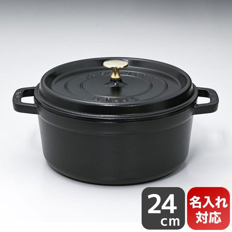 ストウブ ピコ ココット ラウンド 鋳物 ホーロー 鍋 なべ 調理器具 キッチン用品 ブラック 24cm 3.8L 1102425, 大川家具@館Shop:c1d85fdf --- hatsumeikids.jp