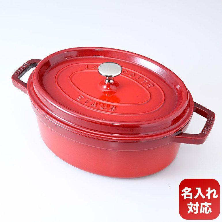 ストウブ ピコ ココット オーバル 鋳物 ホーロー 鍋 なべ 調理器具 キッチン用品 チェリー 27cm 3.2L 1102706