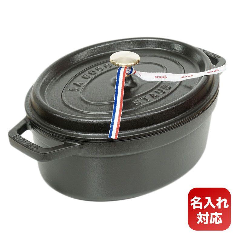 ストウブ ピコ ココット オーバル 鋳物 ホーロー 鍋 なべ 調理器具 キッチン用品 ブラック 27cm 3.2L 1102725
