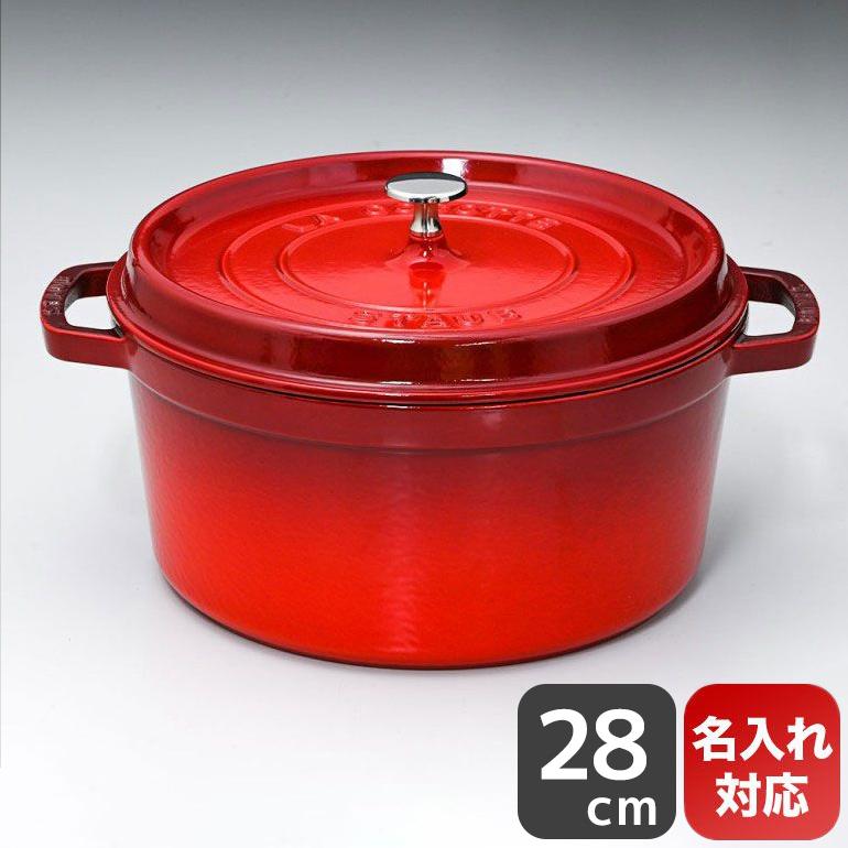 ストウブ ピコ ココット ラウンド 鋳物 ホーロー 鍋 なべ 調理器具 キッチン用品 チェリー 28cm 6.7L 1102806