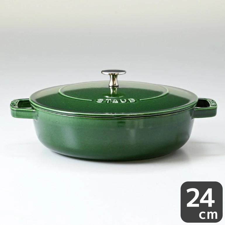 ストウブ ブレイザー 24cm ソテーパン 鋳物 ホーロー 鍋 なべ 調理器具 キッチン用品 バジルグリーン 2.4L 12612485