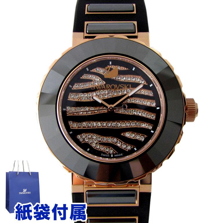 スワロフスキー SWAROVSKI 腕時計 OCTEA SPORT ZEBRA ROSE GOLD TONE レディース ブラック ローズゴールド 5080197