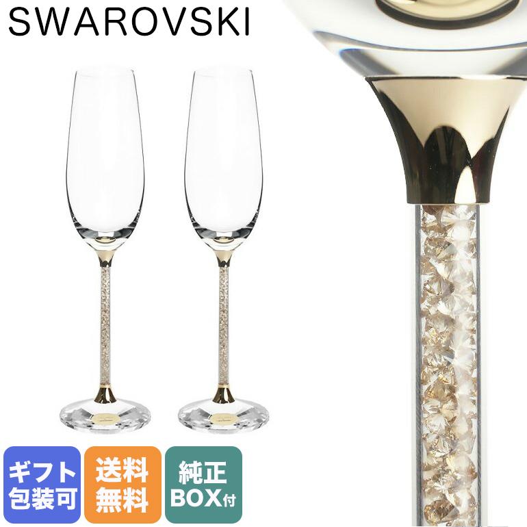 スワロフスキー SWAROVSKI シャンパングラス ペア クリスタルライン トースティンググラス フルートグラス ゴールド 5102143 母の日