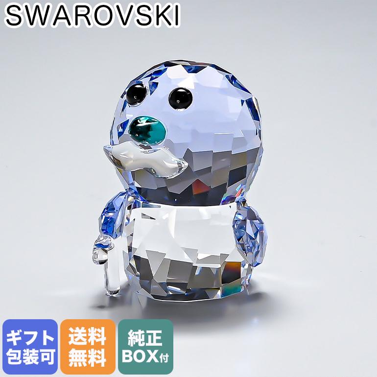 スワロフスキー クリスタルフィギュア SCS ペンギンのおじいちゃん フィギュリン インテリア オブジェ 置物 5405833