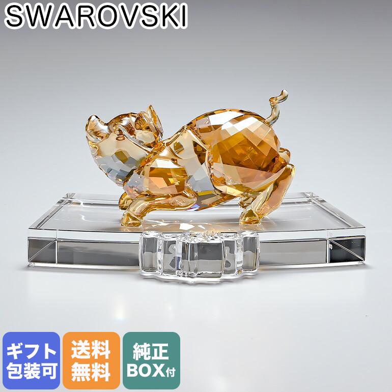 スワロフスキー フィギュリン 干支 亥年 2019年十二支 ワイルドピッグ 猪 イノシシ 豚 ブタ フィギュア オブジェ 置物 インテリア 縁起物 5371640