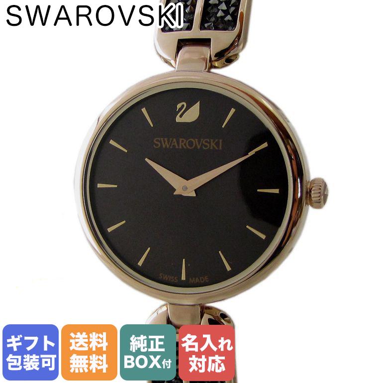 期間限定今なら送料無料 40%OFFの激安セール SWAROVSKI社製純正腕時計 名入れ無料 スワロフスキー 腕時計 レディース ブラック シャンパンゴールド 5519315 DREAM ブレスレットウォッチ ROCK