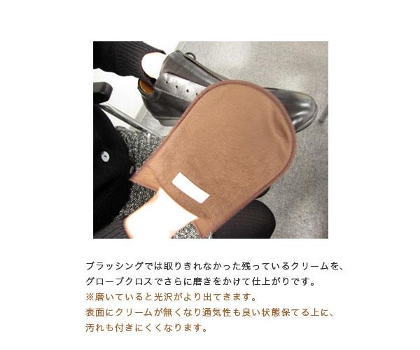 M.モウブレイ「グローブクロス」日本製の手袋型空ブキ・ツヤ出し用クロス/革靴のお手入れに M.Mowbray Mモウブレイ mmowbray エムモウブレイ モウブレィ