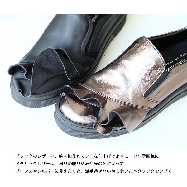 【SALE】design manifattura デザインマニファトゥーラ フリル スリッポン 本革 厚底 モード(dge150)インポートシューズ【w1】