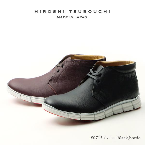 【SALE】HIROSHI TSUBOUCHI ヒロシツボウチ チャッカーブーツ メンズ スニーカーソール ハイブリット シューズ(ht-0715)【w1】