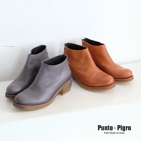 【SALE】Punto Pigro プントピグロ ミケーレ made in italy イタリア アンクル ショート ブーツ ブラウン EURO35のみ (punto-texa24)インポートシューズ バーゲン