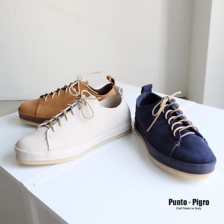 【2019SS/SALE】Punto Pigro by SECCHIARI MICHEL プントピグロ メンズ レザースニーカー 本革シューズ スニーカー クレープソール (punto-tagllia-m) インポートシューズ