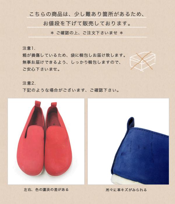 Birken 和相同的舒适! 西班牙可爱 Lac 鞋 megabios (megabios) 红和蓝 (mega_moon) 进口鞋