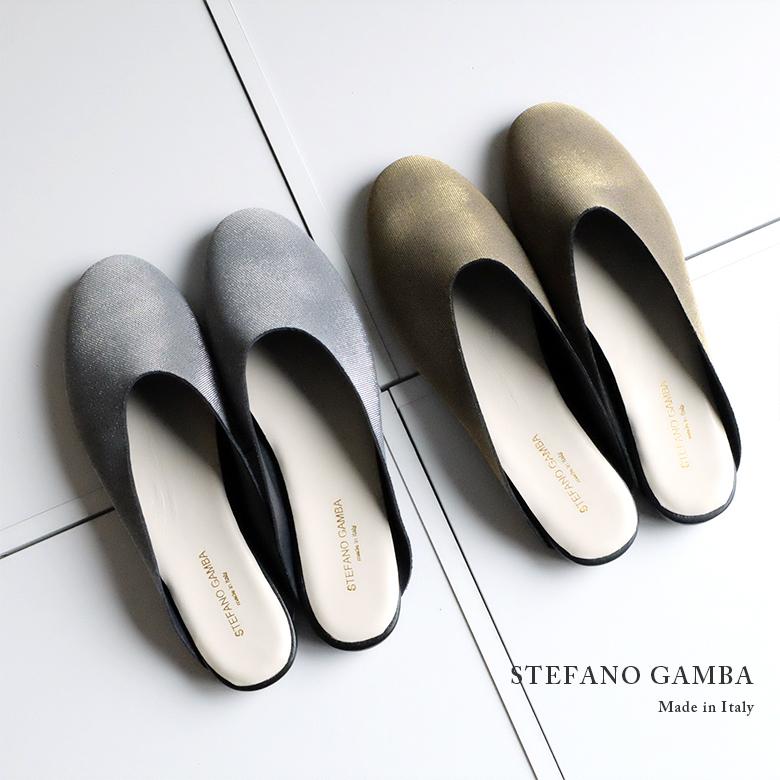 【2019SS/SALE】ステファノガンバ レディース ミュール スリッパ 本革 フラット メタリック イタリア製 インポートシューズ(gamba7971) STEFANO GAMBA
