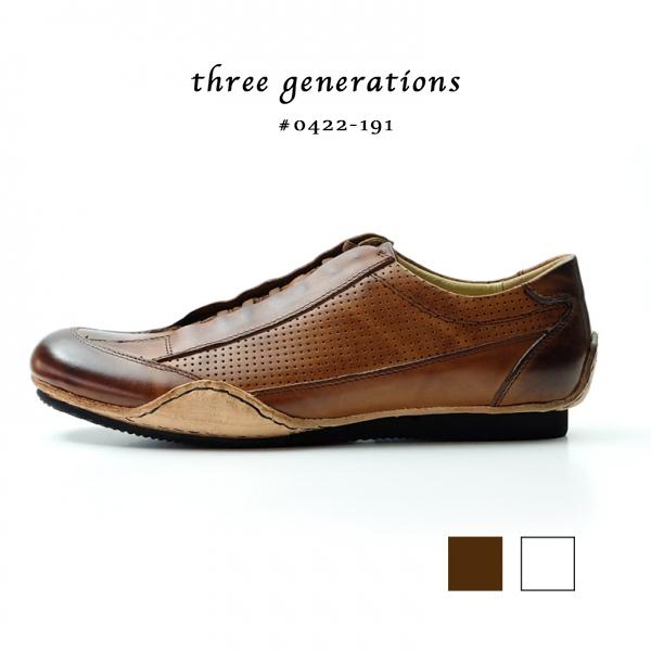 「three generations(スリージェネレーションズ)」革靴 カジュアル メンズ カジュアルシューズ 白 ホワイト パンチングレザー レースアップ 紐 レザー 本革 ビジカジ (tg0422-191)【w1】