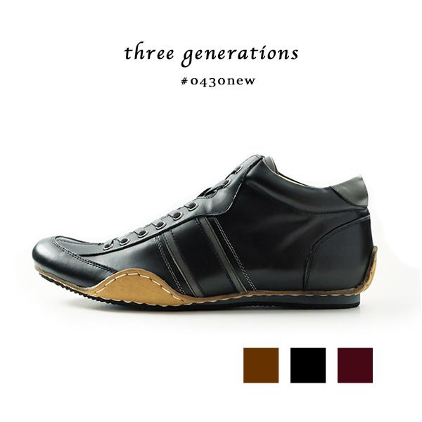「three generations(スリージェネレーションズ)」革靴 カジュアル メンズ カジュアルシューズ レースアップ 紐 レザー ビジカジ 大人カジュアル(tg0430new)【w1】【BOX受取対象商品(メンズファッション)】