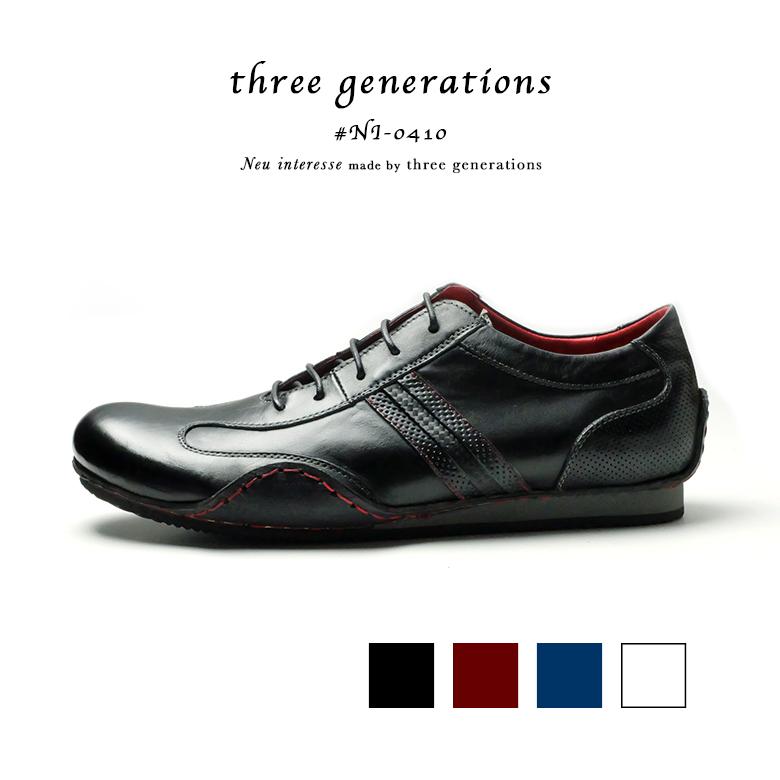 Neu interesse ノイインテレッセ 本革靴 スリージェネレーションズ カジュアル メンズ 通勤スニーカー ビジネスカジュアル カジュアルシューズ レースアップ 紐 レザー 大人カジュアル(tg0410ni) 30代 40代 50代 似合う three generations
