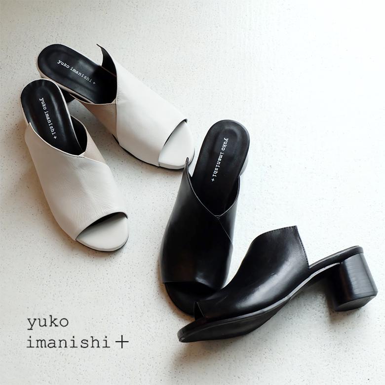 【2020SS】yuko imanishi+ サンダル レディース ヒール スリッパサンダル ミュール アシンメトリー 本革 ブラック ホワイト モード 黒 (yuko702019) インポートシューズ