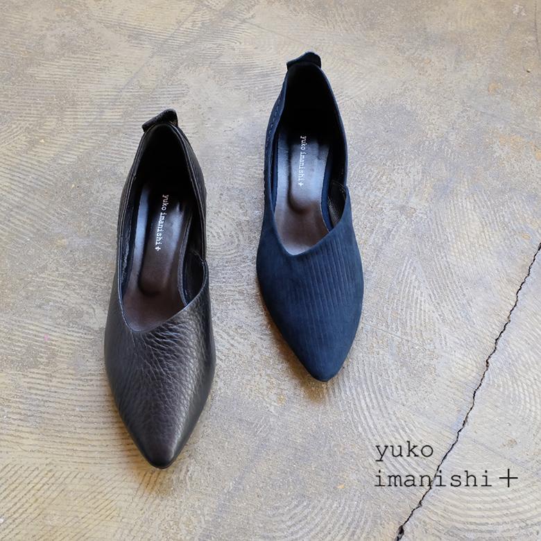 【2019AW】imanishi yuko パンプス レディース ローヒール フラット 本革 ブラック ネイビー モード 黒(yuko791027) インポートシューズ